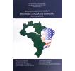 Capa para Reflexões didáticas sobre o ensino de língua estrangeira na atualidade